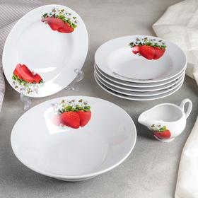 Набор посуды для вареников «Клубника», 8 предметов