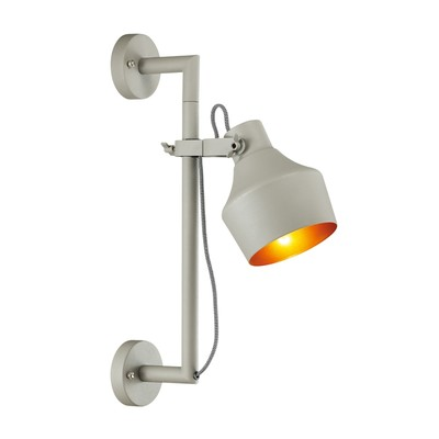 Светильник на кронштейне OSTA 40Вт E27 серый