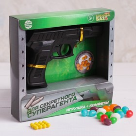 Подарочный набор «Для секретного суперагента»: пистолет с пульками, конфеты 20 г