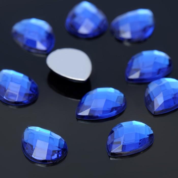 Стразы плоские капля, 1318 мм, набор 10шт, цвет ярко-синий