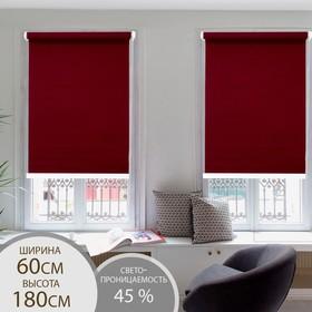 Штора рулонная 60×180 см (с учётом креплений 3,5 см), цвет бордовый Ош