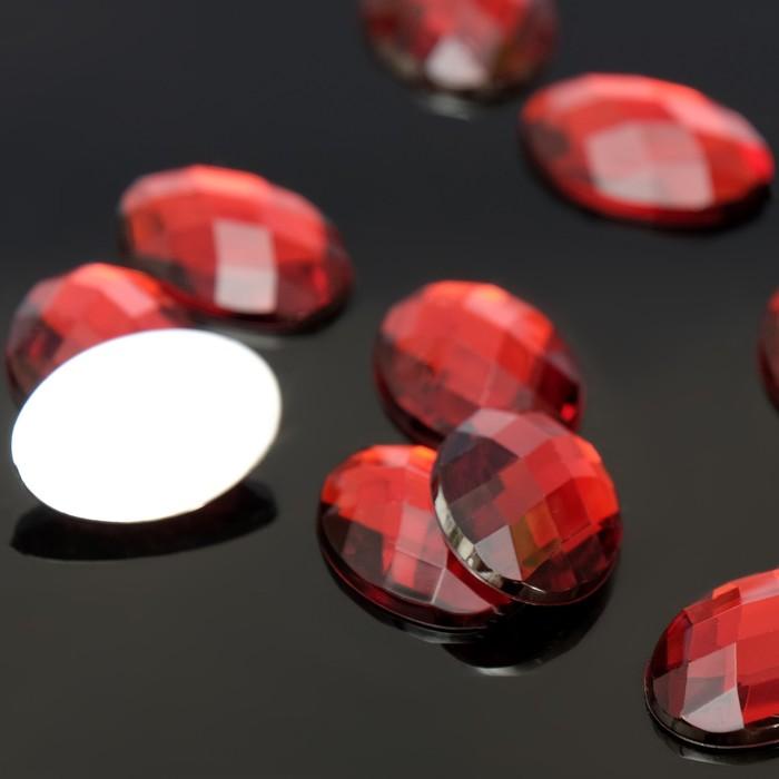 Стразы плоские овал, 1318 мм, набор 10шт, цвет темно-красный