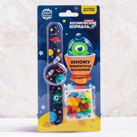 Подарочный набор «Юному покорителю вселенной»: часы, наклейки, конфеты 20 г