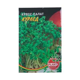 Семена Салат Кресс 'Курлед', 0,25 г Ош