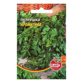 """Семена Петрушка """"Ароматная"""", 1 г"""