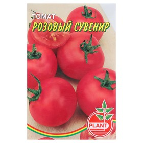 """Семена Томат """"Розовый сувенир"""", 20 шт"""