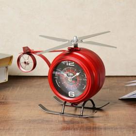Часы настольные, серия: Транспорт, 'Красный вертолёт', 22х10.5х15 см Ош