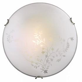 Светильник KUSTA 3x100Вт E27 бронза, белый