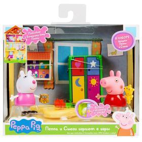 Игровой набор «Пеппа и Сьюзи играют в игры»