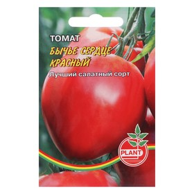 """Семена Томат """"Бычье сердце"""" красный, 20 шт"""