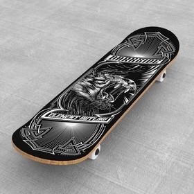 Шкурка для скейта «Darkness» Ош