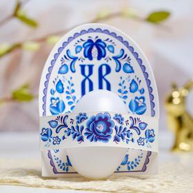 Открытка-держатель на 1 яйцо «ХВ»