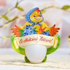 Пасхальная открытка-держатель на 1 яйцо «Курочка»