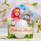 Открытка-держатель для яйца «Девочка», 9.5 ? 11 см