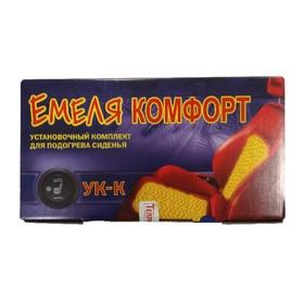 Обогрев сиденья 'Емеля' УК-Комфорт, с 2-х позиционным переключателем Ош