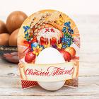 Пасхальная открытка-держатель для яйца «Пасхальная композиция»