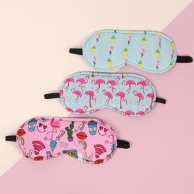 Маска для сна «Фламинго», 19,5 × 8,5 см, резинка одинарная, цвет МИКС Ош