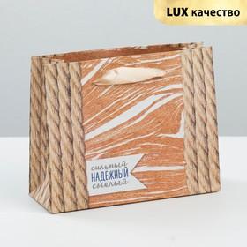 Пакет крафтовый вертикальный «Сильному, надежному, смелому», 12 × 15 × 5,5 см Ош