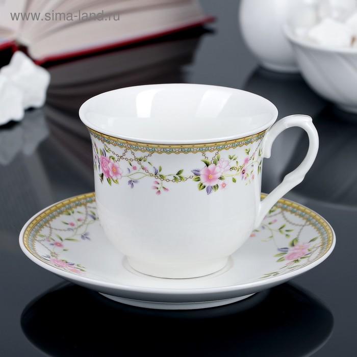 """Чайная пара 220 мл """"Розали"""""""