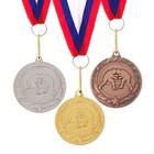 Медаль тематическая 189