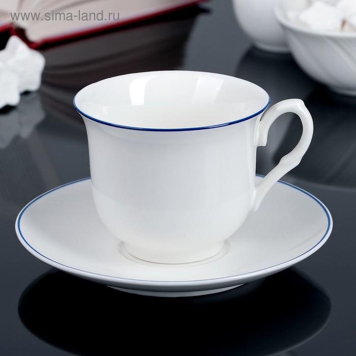 "Чайная пара 220 мл ""Аделин"""