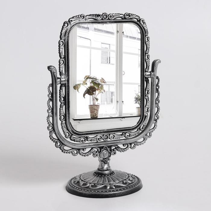 Зеркало настольное «Ажур», с увеличением, зеркальная поверхность — 9,5 х 12,5 см, цвет «антрацит»