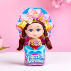 Кукла-малышка «Классной девчонке» , МИКС