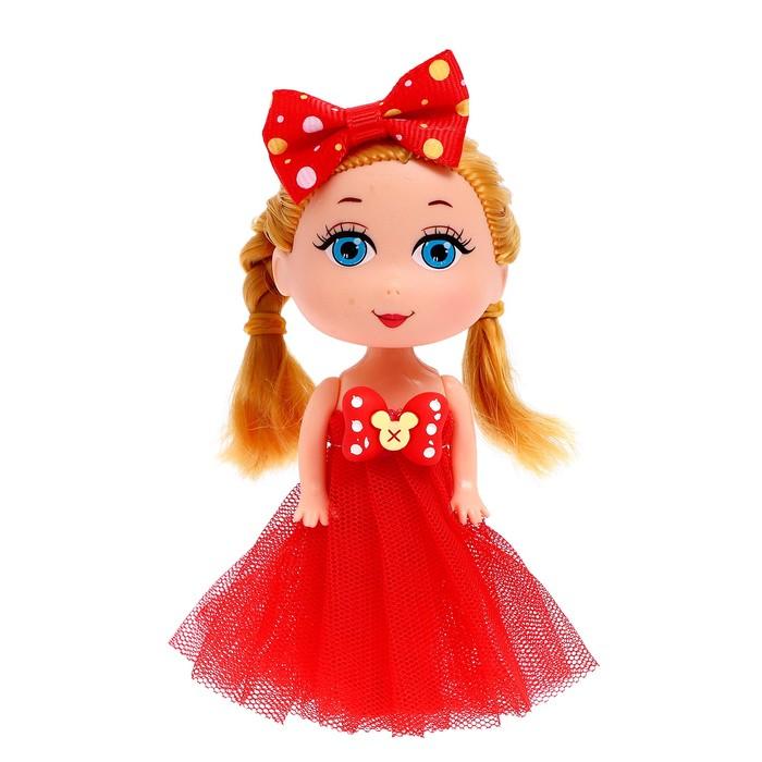 Кукла малышка Самой красивой , МИКС