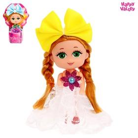Кукла малышка «Поздравляем!», МИКС
