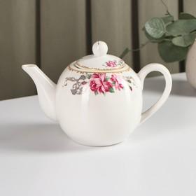Чайник заварочный «Аделин», 800 мл