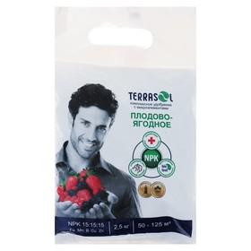 Удобрение Террасол минеральное Плодово-ягодное тукосмесь с микроэлементами, 2,5 кг