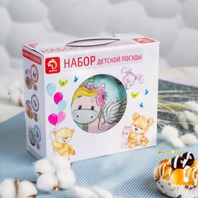 Набор детской посуды «Единорожка», 3 предмета: кружка 250 мл, миска 400 мл, тарелка 18 см