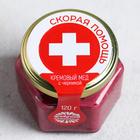 Крем-мёд с черникой «Скорая помощь», 120 г