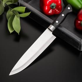 Нож кухонный «Кронос», лезвие 20 см