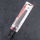 Нож кухонный «Кронос», лезвие 20 см - Фото 5