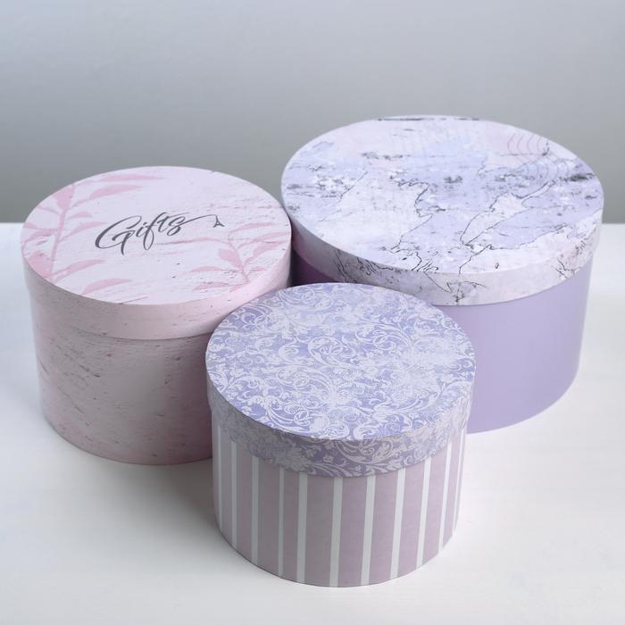 Набор коробок круглых 3 в 1 «Текстуры», 18 × 18 × 13 см, 20 × 20 × 14.5 см, 25 × 25 ×15 см