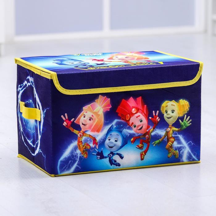 """Корзина для игрушек """"Большой секрет"""", ФИКСИКИ, 37 х 24 х 24 см"""