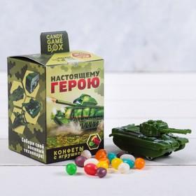 Детский набор «Настоящему герою»: танк, конфеты 20 г