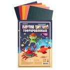 Картон цветной гофрированный, перламутровый, А4, 5 листов х 5 цветов, deVENTE, 250 г/м2, в пластиковом пакете с европодвесом