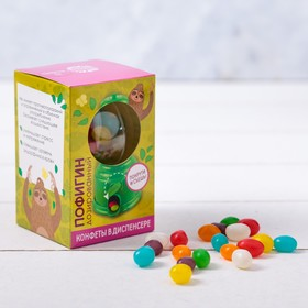 Конфеты в игрушке «Пофигин»: 20 г