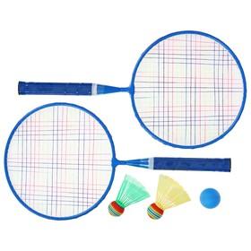 Набор для игры в бадминтон, 2 ракетки 44 см, алюминий, 2 волана, мяч, в сумке, цвета МИКС Ош