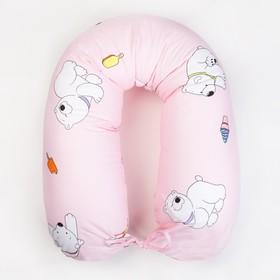 Подушка для беременных, 25х170 см, бязь, чехол на молнии, файбер, цвет розовый МИКС