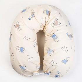 Подушка для беременных, 23х185 см, бязь, чехол на молнии, ППС, цвет бежевый МИКС