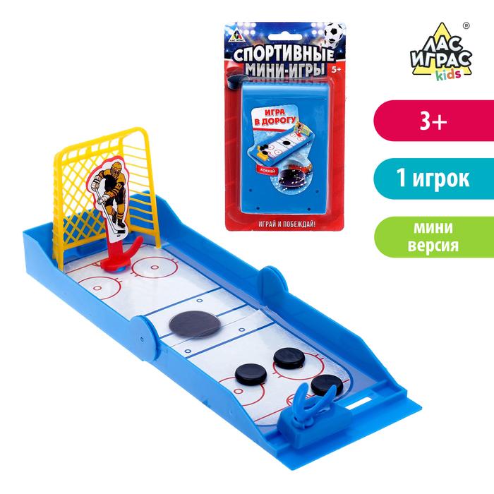 Настольная игра «Мини-хоккей»