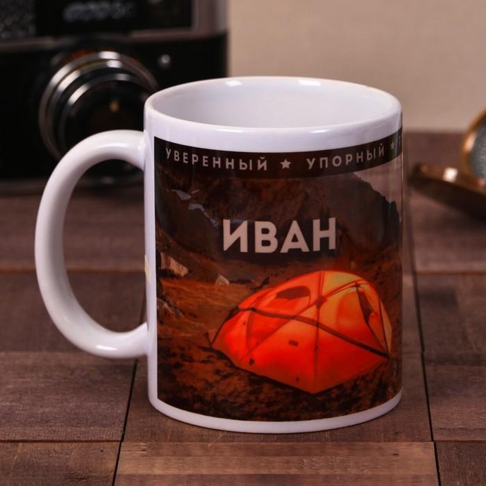 Кружка «Иван», 300 мл