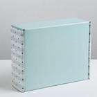 Складная коробка «Удовольствие», 27 × 9 × 21 см - Фото 2