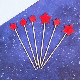 Топпер «Звёзды», набор 6 шт., цвет красный