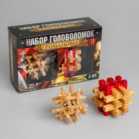 Набор деревянных головоломок «Романовы» 2 шт