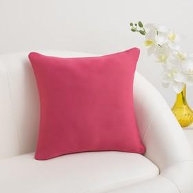 Декоративная наволочка «Этель», 40 × 40 см., цвет розовый, блэкаут, п/э 100 %