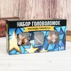 """Головоломка деревянная """"Рекорды Гиннеса"""" 3шт"""